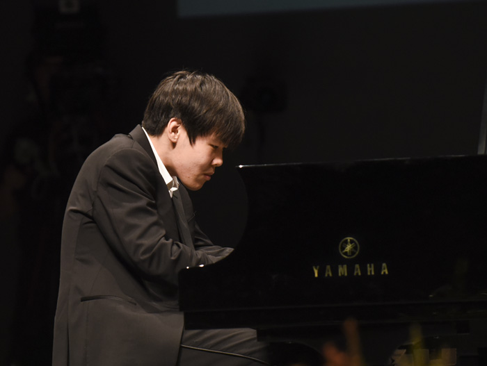 XIX Concurso Internacional de Piano de Santander Paloma O'Shea